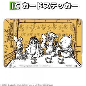 ☆ ディズニー ICカードステッカー プーと大人になった僕Tea Time IN-DICS/PO02|bigstar