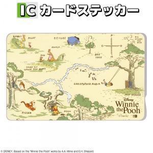 ☆ ディズニー ICカードステッカー くまのプーさん100エーカーの森 IN-DICS/PO03|bigstar