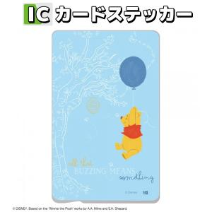 ☆ ディズニー ICカードステッカー くまのプーさんハニーハント IN-DICS/PO04|bigstar