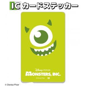 ☆ ディズニー ICカードステッカー モンスターズ・インククローズアップ マイク IN-DICS/MI01|bigstar