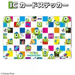 ☆ ディズニー ICカードステッカー モンスターズ・ユニバーシティマイク IN-DICS/MI02|bigstar