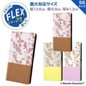 ムーミン 汎用手帳型ケース FLEX バイカラー SSサイズ IN-AFXSSB2|bigstar