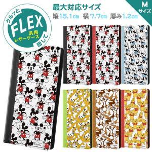 ディズニー 汎用 手帳型ケース FLEX バイカラー01 M ディズニー キャラクター/総柄 IJ-DFXMB1W|bigstar