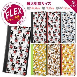 ディズニー 汎用 手帳型ケース FLEX バイカラー01 S ディズニー キャラクター/総柄 IJ-DFXSB1W|bigstar