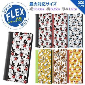 ディズニー 汎用 手帳型ケース FLEX バイカラー01 SS ディズニー キャラクター/総柄 IJ-DFXSSB1W|bigstar
