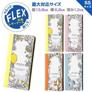 ディズニー 汎用 手帳型ケース FLEX バイカラー01 SS くまのプーさん/ボタニカル IJ-DFXSSB1W|bigstar