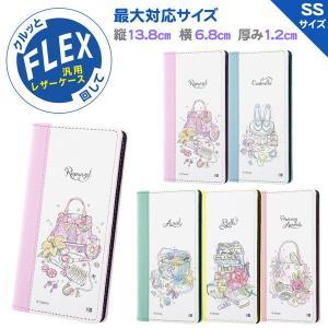 ディズニー 汎用 手帳型ケース FLEX バイカラー01 SS/OTONA Princess IJ-DFXSSB1W|bigstar