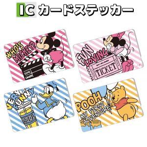 ☆ ディズニー ICカード ステッカー IN-DICS/MK001/MN001/DD001/PO001|bigstar