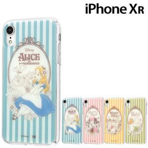 ☆ ディズニー iPhoneXR (6.1インチ) 専用 TPUケース+背面パネル IJ-DP18TP(レビューを書いてメール便送料無料)|bigstar