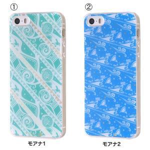 c4a04b1460 ... ディズニー モアナと伝説の海 iPhoneSE iPhone5s iPhone5 専用 スマホTPUケース 背面パネル ...