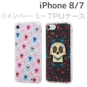 ☆ ディズニー iPhone8 iPhone7 専用 TPUケース 背面パネルセット リメンバー・ミー IJ-DP7TP/CO (レビューを書いてメール便送料無料)|bigstar