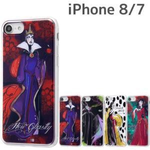 ☆ ディズニー iPhone8 iPhone7 (4.7インチ) 専用 TPUケース+背面パネル ヴィランズ  IJ-DP7TP/DVI(レビューを書いてメール便送料無料)|bigstar