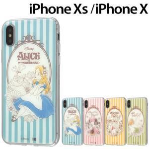 ☆ ディズニー iPhoneXS (5.8インチ) iPhoneX 専用 TPUケース+背面パネル IJ-DP8TP(レビューを書いてメール便送料無料)|bigstar