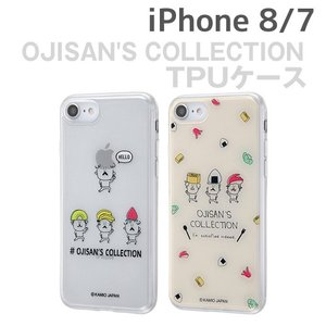 ☆ OJISAN'S COLLECTION iPhone8 iPhone7 専用 TPUケース 背面パネルセット IJ-KJP7TP/OJ (レビューを書いてメール便送料無料)|bigstar