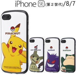 ポケットモンスター iPhone SE(第2世代)/8/7 耐衝撃ケース MiA/スタンダード IN-PP24AC4 (メール便送料無料)|bigstar