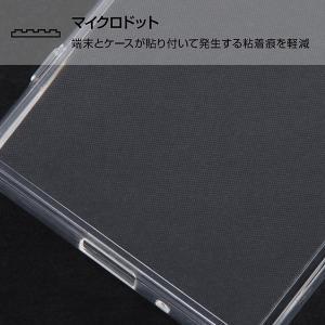 46022c73a8ded3 ... ワンピース Xperia XZ1 (SO-01K/SOV36) 専用 スマホTPUケース 背面 ...