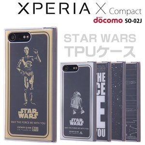 ☆ スターウォーズ (STAR WARS) Xperia X Compact (SO-02J) 専用 TPUケース 背面パネルセット OTONA IJ-RSWXPXCTP/SWS (レビューを書いてメール便送料無料) bigstar
