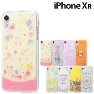 ☆ サンリオ iPhoneXR (6.1インチ) 専用 TPUケース+背面パネル IJ-SRP18TP(メール便送料無料) bigstar
