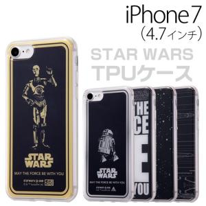 ☆ スターウォーズ (STAR WARS) iPhone7 (4.7インチ) 専用 TPUケース 背面パネルセット OTONA IJ-SWP7TP/SWS (レビューを書いてメール便送料無料) bigstar