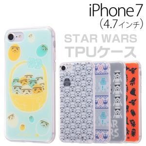 ☆ スターウォーズ (STAR WARS) iPhone7 (4.7インチ) 専用 スマホTPUケース 背面パネルセット キュート IJ-SWP7TP (レビューを書いてメール便送料無料) bigstar