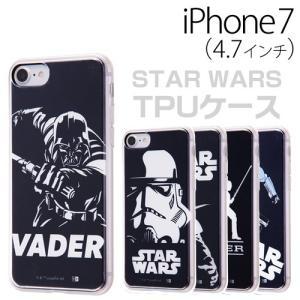 ☆ スターウォーズ (STAR WARS) iPhone7 (4.7インチ) 専用 スマホTPUケース 背面パネルセット ダイナミック IJ-SWP7TP (レビューを書いてメール便送料無料) bigstar