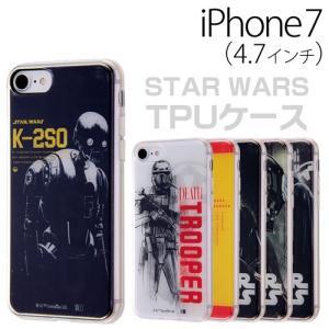 ☆ スターウォーズ iPhone7 (4.7インチ) 専用 スマホTPUケース 背面パネルセット ローグ・ワン IJ-SWP7TP/SWS (レビューを書いてメール便送料無料) bigstar
