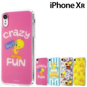 ☆ ルーニー・テューンズ iPhoneXR (6.1インチ) 専用 TPUケース+背面パネル トゥイーティー IJ-WP18TP/TW(メール便送料無料)|bigstar