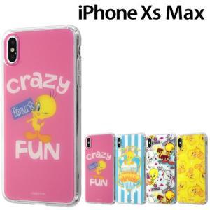 ☆ ルーニー・テューンズ iPhoneXS Max 専用ルーニー・テューンズ TPUケース+背面パネル トゥイーティー IJ-WP19TP/TW(メール便送料無料)|bigstar