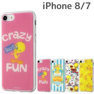 ☆ ルーニー・テューンズ iPhone8 iPhone7 (4.7インチ) 専用 TPUケース+背面パネル トゥイーティー IJ-WP7TP/TW(メール便送料無料)|bigstar