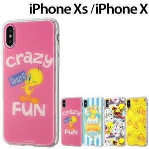 ☆ ルーニー・テューンズ iPhoneXS (5.8インチ) iPhoneX 専用 TPUケース+背面パネル トゥイーティー IJ-WP8TP/TW(メール便送料無料)|bigstar