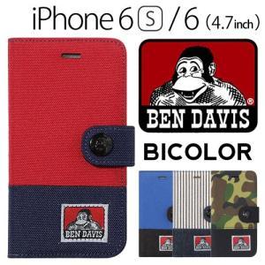 ☆ BEN DAVIS (ベンデイビス) iPhone6s iPhone6 (4.7インチ) 専用 手帳型ケース BICOLOR iPhone case BDW-9080|bigstar