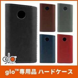glo 専用 ハードケース (革貼) GLOA01-BK/GLOA02-BR/GLOA03-NV/GLOA04-RD/GLOA05-GY|bigstar