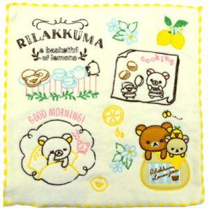 ☆ リラックマ フレッシュレモンテーマ ミニタオル リラックマモーニング 6405006300|bigstar