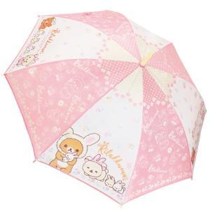 (同梱不可) リラックマ キャラクター長傘55cm フラワー 35109 bigstar