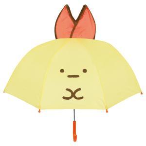 (同梱不可) すみっコぐらし キャラクター耳付き傘47cm えびふらいのしっぽ 19329 bigstar