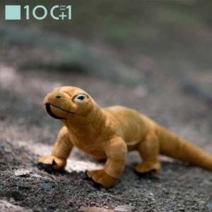 ☆ ぬいぐるみ101 爬虫類のヌイグルミ コモドオオトカゲ SM103|bigstar