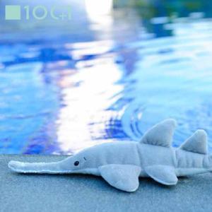 ☆ ぬいぐるみ101 海の生き物のヌイグルミ ノコギリエイ SM118|bigstar