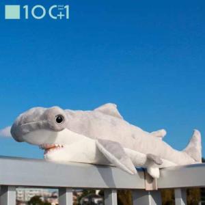 ☆ ぬいぐるみ101 海の生き物のヌイグルミ シュモクザメ SM119|bigstar