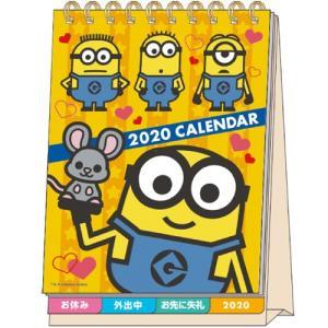ミニオン (2020年1月始まり) 2020年 デスクカレンダー メッセージ付 S8517991 bigstar