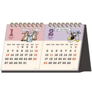 ディズニー (2020年1月始まり) 2020年 デスクカレンダー 2ヶ月 DC チップ&デール S...