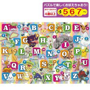 ポケットモンスター パズル ポケモンとアルファベットをおぼえちゃおう! 80-020 bigstar