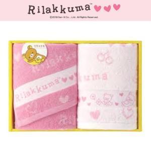 リラックマ グッズリラックマ ハートがいっぱいテーマ ギフトボックス(フェイスタオル2枚) RKG1504|bigstar