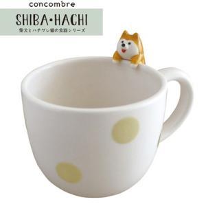 ☆ DECOLE (デコレ) おやつのとりこマグ 柴犬 ZCB-74551|bigstar