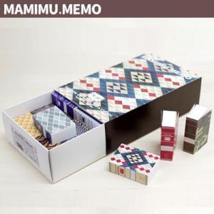 ☆ MAMIMU.MEMO (マミム.メモ) ワールドクラッシックパターン 30個入 BOX販売 SMN-5402T bigstar
