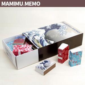 (送料無料)☆ MAMIMU.MEMO (マミム.メモ) 和紙ジャパンクラッシック 30個入 BOX販売 SMN-6000T bigstar
