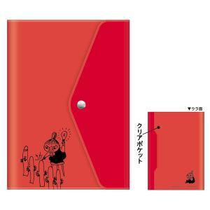 ムーミン B6ウィークリー手帳(フラップボタン) リトルミイ 300467|bigstar