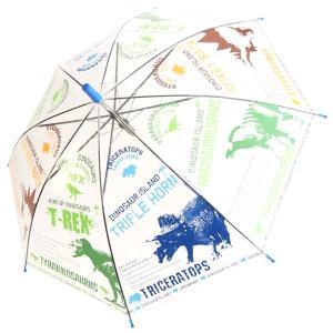 (同梱不可)☆ 学研の図鑑LIVE 恐竜ジャンプ゜傘 ブルーブルー 700|bigstar