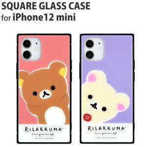 リラックマ iPhone12mini対応 スクエアガラスケース GRC-262A/GRC-262B|bigstar
