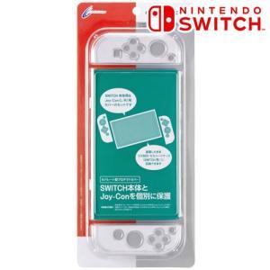 [CYBER] Nintendo Switch 専用 プロテクトカバー セパレート クリア CY-NSPTCS-CL|bigstar