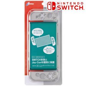 [CYBER] Nintendo Switch 専用 プロテクトカバー セパレート クリアブラック CY-NSPTCS-BK|bigstar